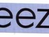 Weezerbasicbluesticker