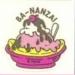 bananzascratchnsniff