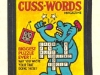 easycusswords